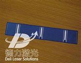 Custom size/design solar cell