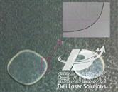 Sapphire cover lens fine cutting